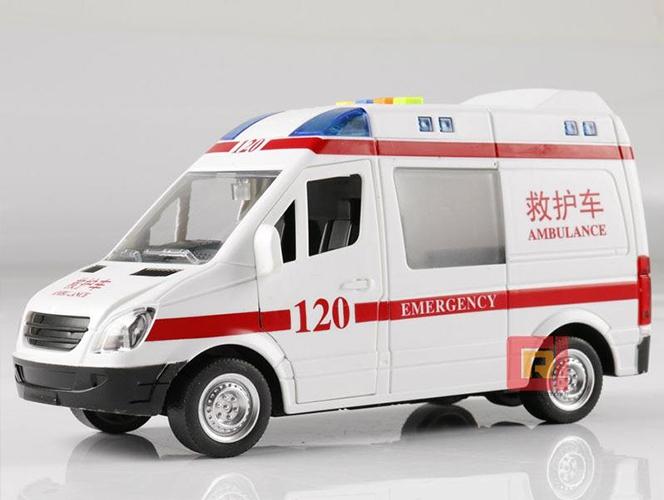 救护车长途转运